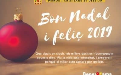 Feliz Navidad y Prospero Año 2019